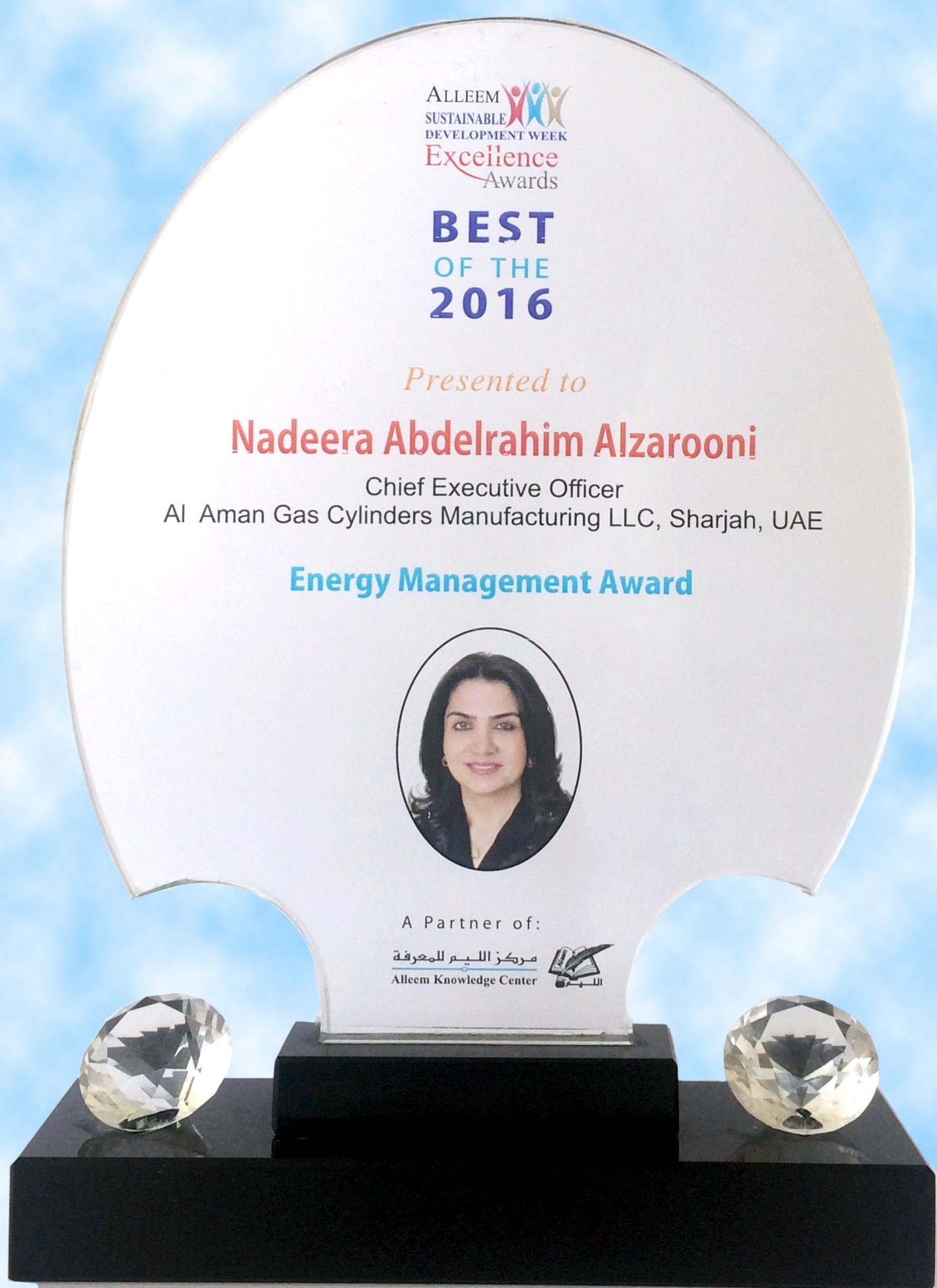 Nadeera Sheld Aleem Achievers Award
